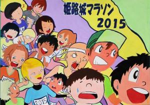 銀賞内田 麻友230