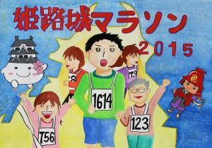 銅賞畑澤 ゆい236