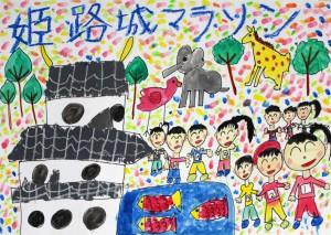 銅賞田路 理央064