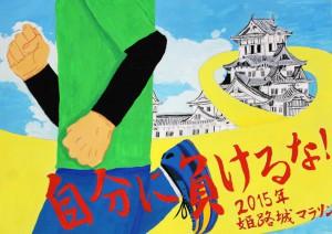 銅賞湯河 虎太郎240