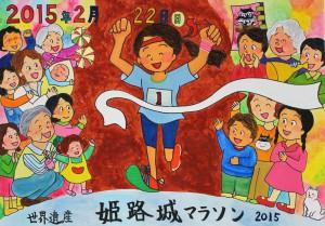 銅賞北野 雅子239