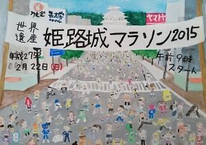 神戸新聞社賞富田 主税137