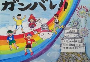 銀賞山村 春樹138
