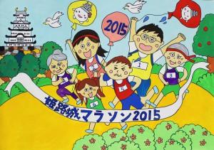 銀賞山岡 稜司232