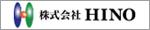 株式会社HINO