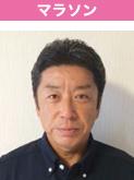 ゲスト・招待選手 - 世界遺産姫...