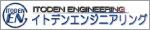 株式会社イトデンエンジニアリング