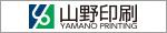 山野印刷株式会社