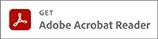 Adobe Acrobat Reader DC ダウンロード
