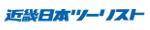 近畿日本ツーリスト株式会社